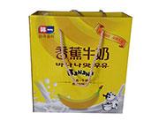 心上佳香蕉牛奶果味饮料小礼盒