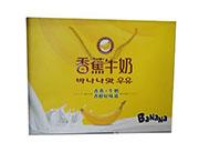 心上佳香蕉牛奶果味饮料纸盒礼盒