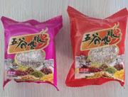 五谷杂粮香芋味红豆味蛋糕