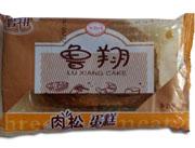 鲁翔肉松蛋糕