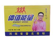 晋瑞玛牛磺酸强化型新维生素果味饮料