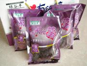 绿谷丰袋装紫薯系列