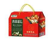 绿谷丰干果礼盒