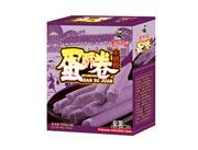 老布特160克木糖醇蛋酥卷(紫薯味)