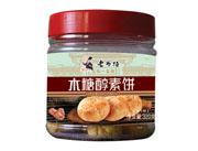 老布特320克木糖醇素饼(花生味)