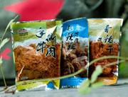 怡佳仁牌牛肉系列