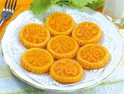 胖哥-南瓜饼