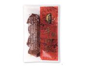 黑胡椒牛肉干C0062