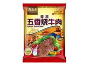 月盛斋-五香烧牛肉