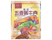 月盛斋-五香酱牛肉