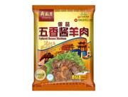 月盛斋-五香酱羊肉