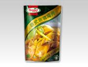 荷美尔-泰式咖喱鸡肉