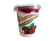 塔尔谷希腊草莓酸奶