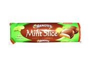 阿诺特薄荷味牛奶巧克力饼干
