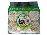 曹仁320g糙米�(��3��,高2��,厚3��)