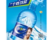 非5莫属优质饮用纯净水