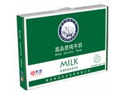 紫鸢高品质纯牛奶