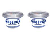 紫鸢潍县老酸奶