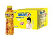 体能动力新维生素果汁饮料