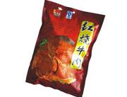 肯基亚-红烧牛肉