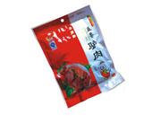 肯基亚-五香驴肉