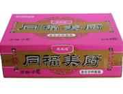 同福美橱-老北京炸酱面