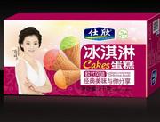 冰淇淋蛋糕礼盒(紫箱)