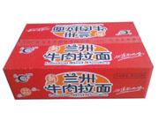 新兰州牛肉拉面方便面24包(红)