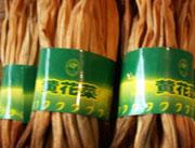 七芯黄花菜