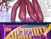 福建龙海禧味紫薯面包