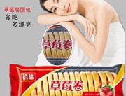 福建福建龙海禧味-草莓卷面包