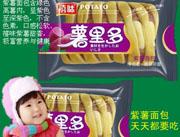 福建龙海薯里多紫薯面包