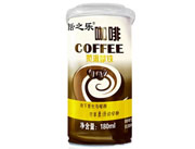180ml柔滑拿铁咖啡饮料