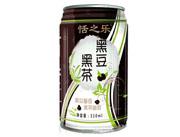 310ml恬之乐黑豆黑茶饮料