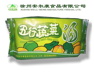 五行蔬菜��(��b)