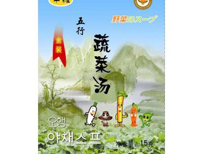 五行蔬菜��15克