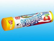 雅顿奶糖咀嚼片草莓味