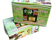 粽子礼盒(20只装)