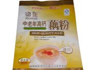 润莲藕粉中老年高钙600克