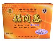福同惠蜜汁豆角