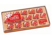 蒙雪丽榛果巧克力-T16