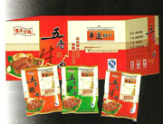 平遥县五香驴肉