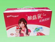 酸益乳草莓味