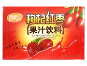 枸杞�t��果汁�料310ml×24罐