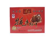 牦牛肉干礼盒装-250g