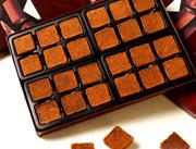 卜珂可可原味黑松露巧克力250克