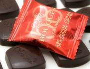 卜珂纯可可脂72%可可含量黑巧克力50克