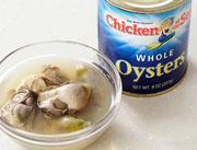 汇英水煮牡蛎
