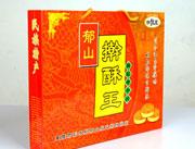 �{酥王盒�b(蜂蜜味)