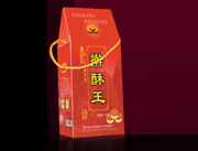 �{酥王�Y盒�b